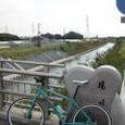 Sakai River