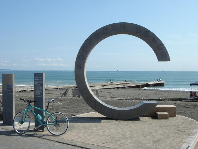 Southern Beach Chigasaki ~茅ヶ崎サザンC~