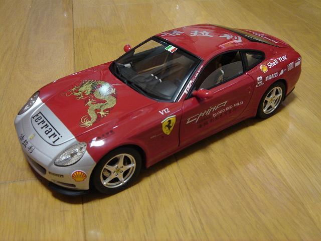 Ferrariスカリエッティ チャイナツァー 2005